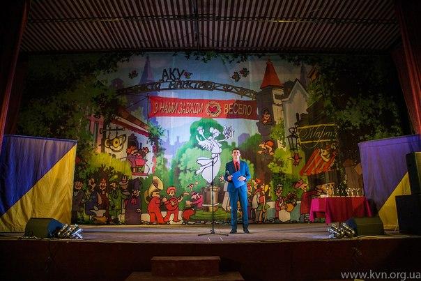 BUNdVRSuOok Команда ИГГУ  достойно представила Измаил на фестивале КВН (фото)