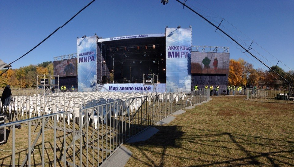 """L7ZOUy4aGPw В Измаиле совсем скоро начнется концерт """"Аккорды мира"""""""