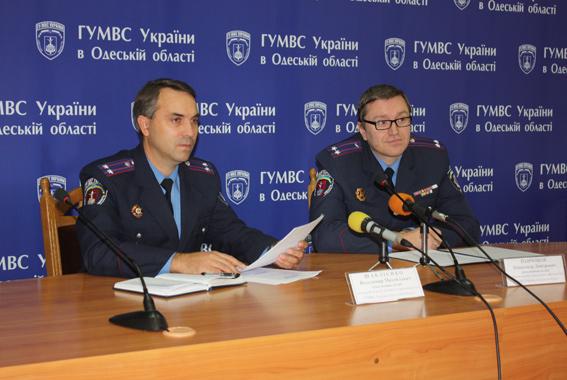 PM442image001 Правоохранители Одесчины обсудили готовность милиции к выборам