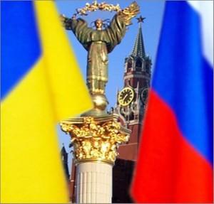 Ukraina-Rossiya-300x287 Вся надежда на Украину