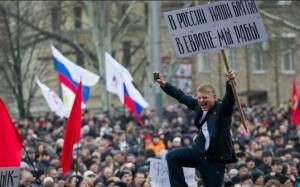 """doneck-300x187 """"Мы за такое не голосовали"""" - в Крыму протестуют портовики"""