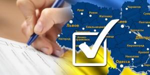fzskuw--300x150 Народный фронт обгоняет блок Порошенко - 45% протоколов