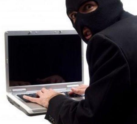 изысканная как раскрыть кражи компьютеров слишком