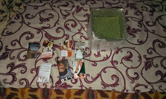 narkotiki-izmail-3 В Измаиле задержан крупный наркоторговец