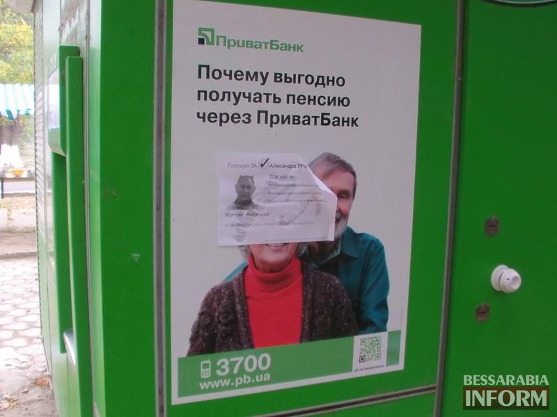urbansky-vezde-reni-12 Рени: Вандализм или креатив от Урбанского? (ФОТО)