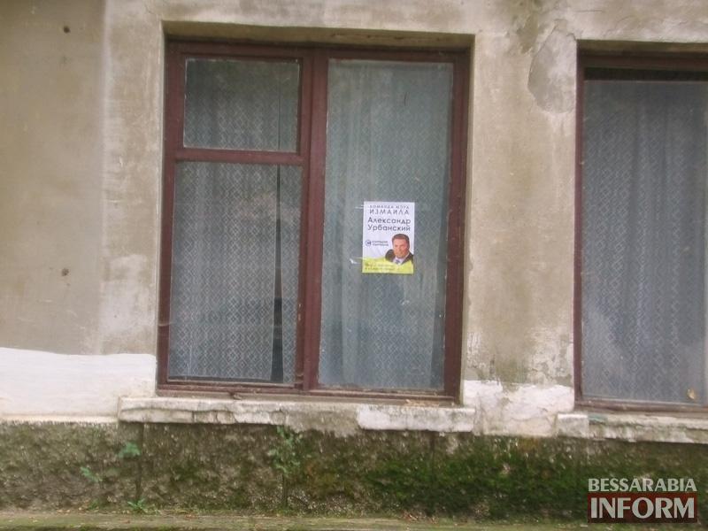 urbansky-vezde-reni-17 Рени: Вандализм или креатив от Урбанского? (ФОТО)