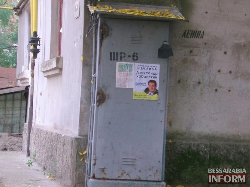 urbansky-vezde-reni-18 Рени: Вандализм или креатив от Урбанского? (ФОТО)