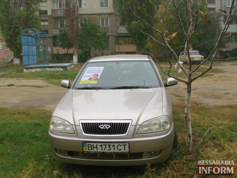 urbansky-vezde-reni-3 Рени: Вандализм или креатив от Урбанского? (ФОТО)