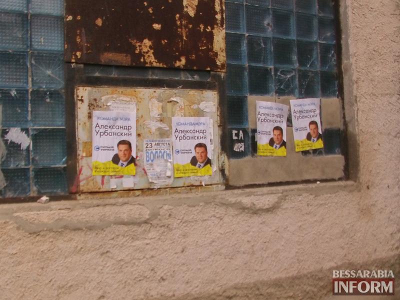 urbansky-vezde-reni-5 Рени: Вандализм или креатив от Урбанского? (ФОТО)
