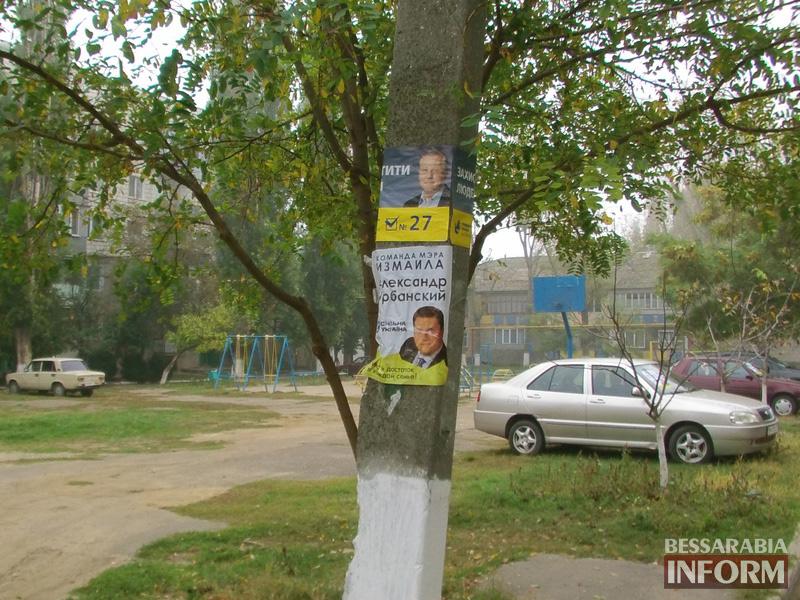urbansky-vezde-reni-6 Рени: Вандализм или креатив от Урбанского? (ФОТО)