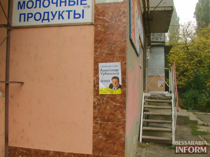 urbansky-vezde-reni-7 Рени: Вандализм или креатив от Урбанского? (ФОТО)