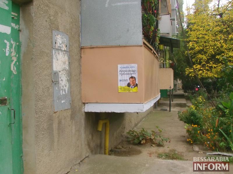 urbansky-vezde-reni-8 Рени: Вандализм или креатив от Урбанского? (ФОТО)