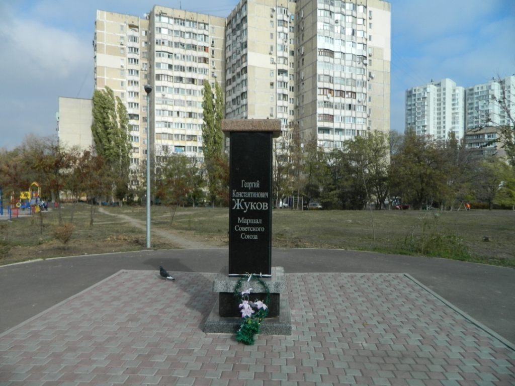 На-цьому-місці-стояв-бронзовий-бюст-Жукова В Одессе Ленин остался без головы, а Жукова и вовсе унесли (фото)