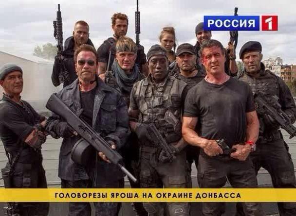 """а12 Героизм """"киборгов"""" в интернет-мемах"""