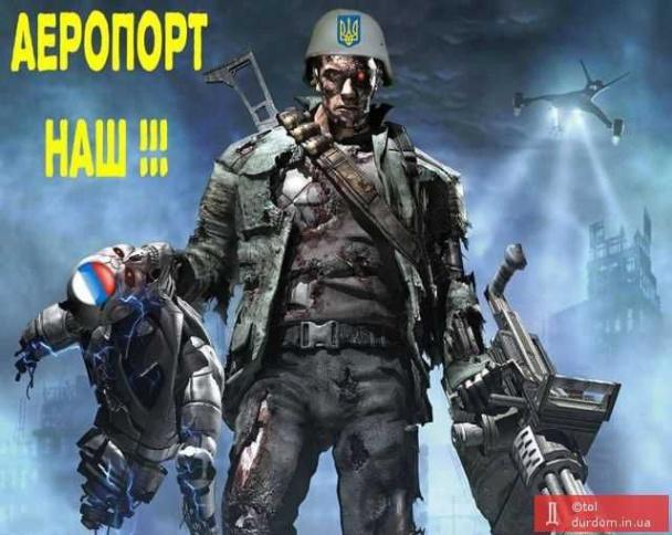 """а3 Героизм """"киборгов"""" в интернет-мемах"""