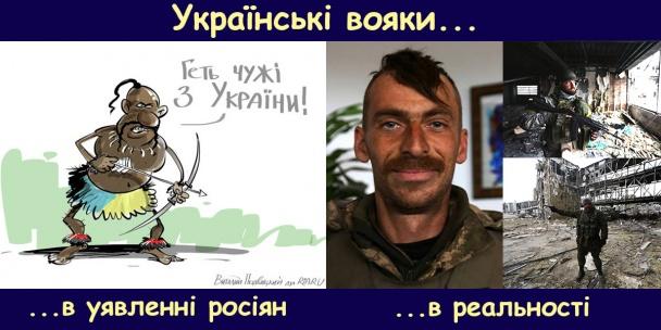 """а8 Героизм """"киборгов"""" в интернет-мемах"""