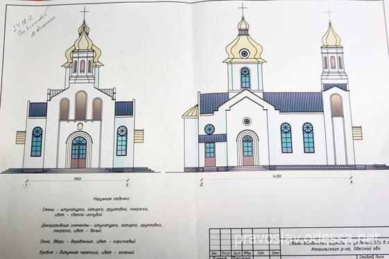 13459016978187 В Измаильском районе появится церковь благодаря Порошенко (фото)