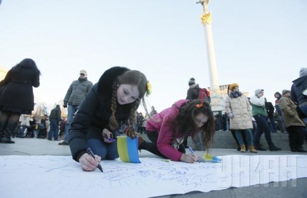 620_400_1416485633-1533 Первая годовщина Евромайдана: как начиналась революция