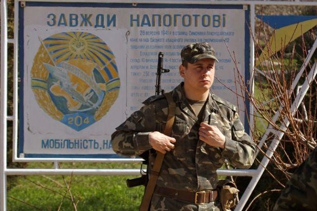 827e5b2c0a13e508d51aa4370deaa37b Украина закрыла малое приграничное движение с РФ