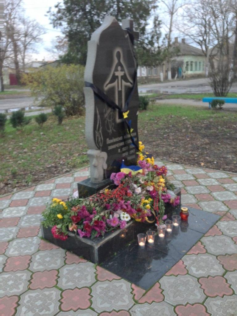 lB2y1_rxLLY В Килие почтили память жертв Голодомора (видео, фото)