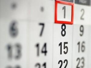 ngvyhodnye-300x225 На новогодние праздники украинцы будут отдыхать 9 дней