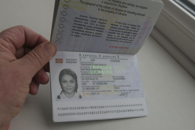 Какими будут биометрические паспорта (фото)