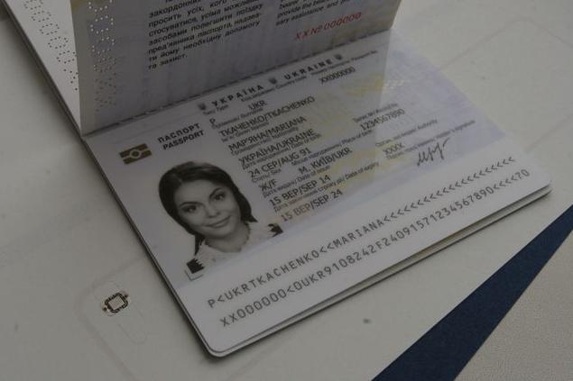 Скриншот-2014-12-04-17.59.10 Какими будут биометрические паспорта (фото)
