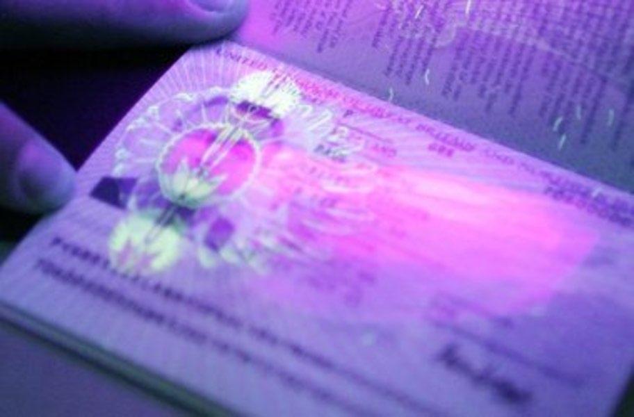 С 1 января в Украине начнут выдавать биометрические паспорта