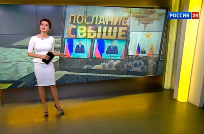 """1630492 Телеканал """"Россия"""" о выступлении Путина: """"Послание свыше"""""""
