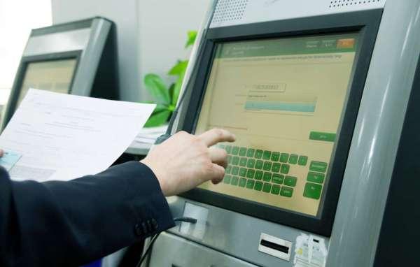 Как Центры обслуживания плательщиков будут работать на  праздники