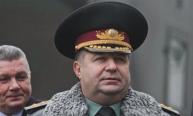 7fbaba3b66da78aa8df584140de3f1a9 Уроженец Бессарабии остался министром обороны Украины