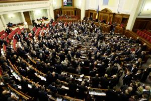 Одесские политики выбрали себе комитеты в Раде. Список