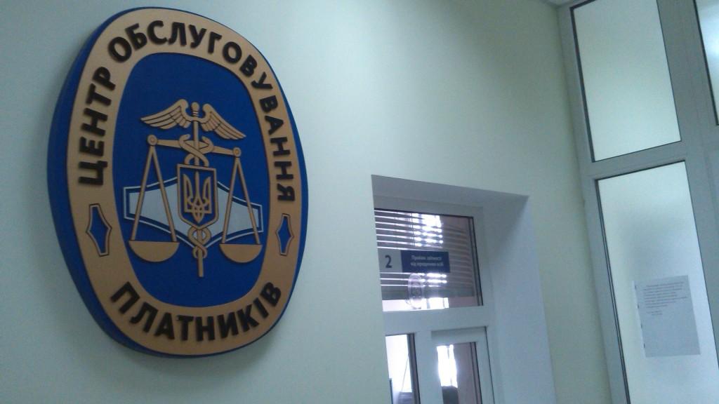 Болградские плательщики  за 11 месяцев внесли 54251,2 тыс. грн.