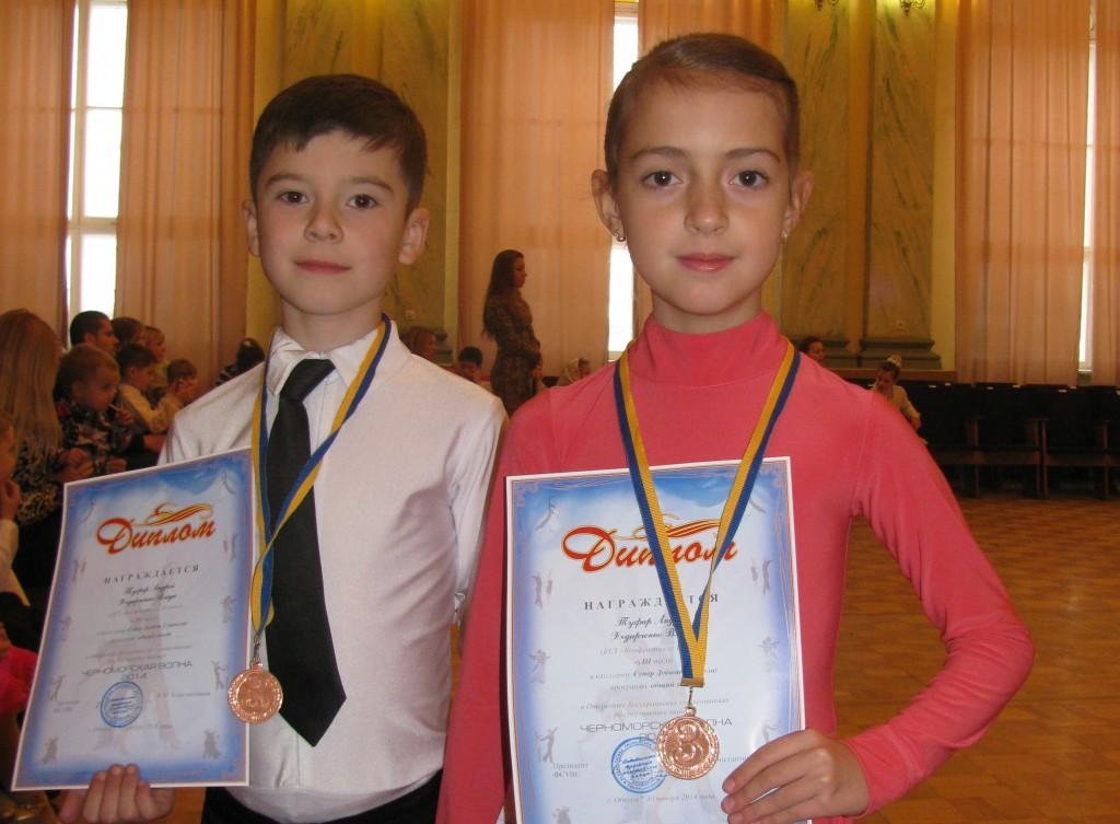 IMG_2725-1024x753 Танцоры «Конфетти» привезли победу из Одессы (фото)