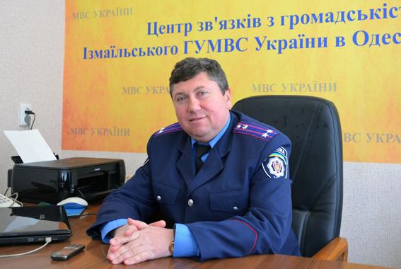 Измаильский милиционер о работе в зоне ЧАЭС