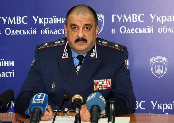 Главный милиционер Одесской области подвел итоги года
