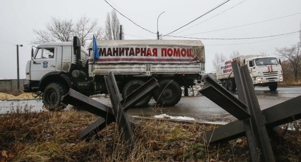"""Десятый российский """"гумконвой"""" прибыл в Донецк и Луганск"""