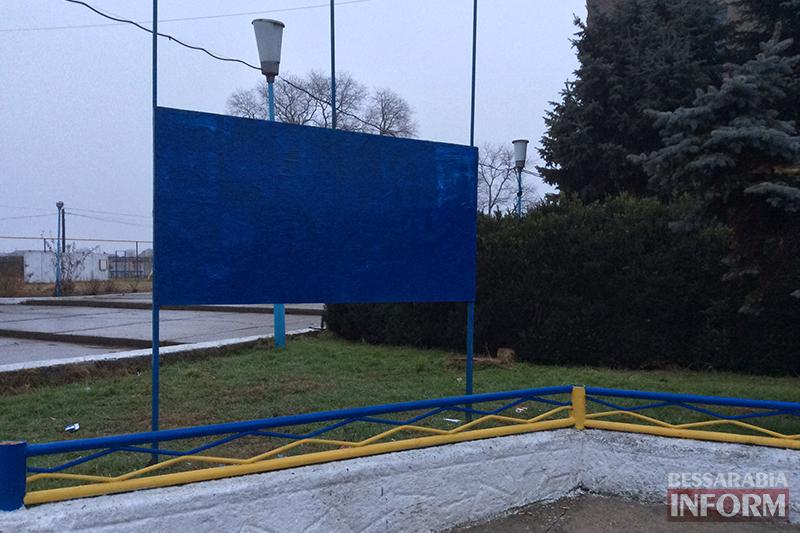 В селе Измаильского района провокаторы подняли флаг РФ (ФОТО)