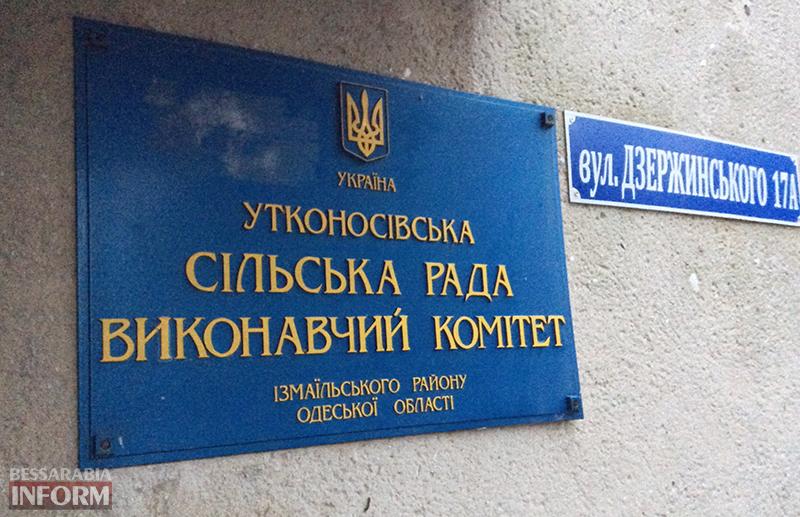 separ-ytkonos-2 В селе Измаильского района провокаторы подняли флаг РФ (ФОТО)