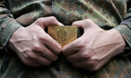 1394207973_image13332468_7c97ae9f6f8ffd19ed0664639feb86d7_3 28 и 30 января в Украине пройдет активная стадия мобилизации