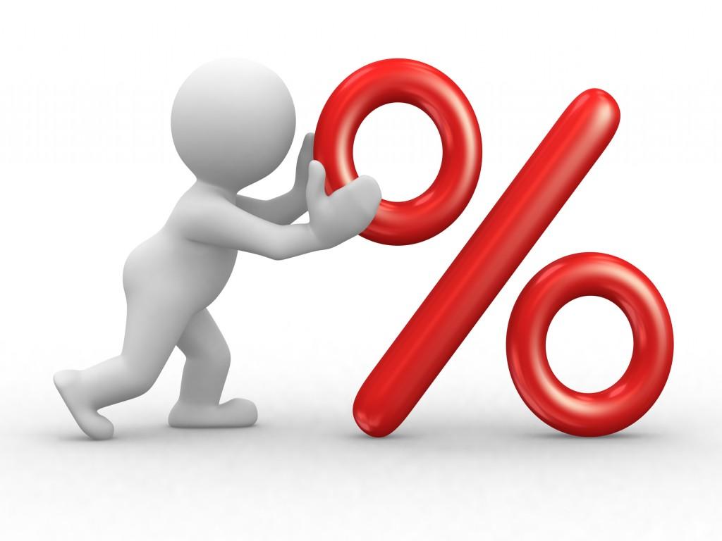 Индекс потребительских цен за 2014 год в Измаиле