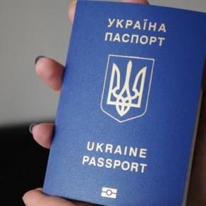 Украинцы с нового года будут получать биометрические паспорта