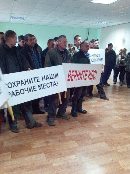 """42ZjgPem1mc Измаил: рабочие """"Бессарабия В"""" в ожидании сокращений (фото)"""