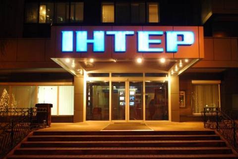 """4503744-telekanal-inter-novogodnij-efir-otvecha 15 января будет решаться вопрос с новогодним эфиром  """"Интера"""""""