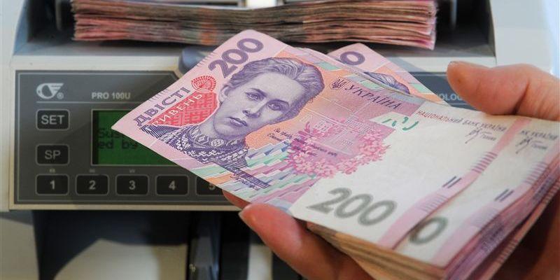 546ce484d21f5_zarplata В Украине выросла средняя зарплата