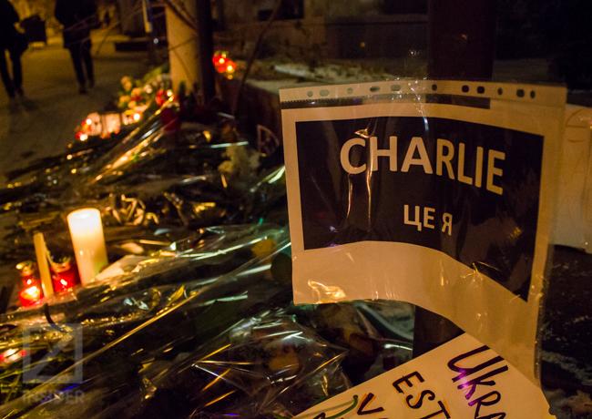 "9aba132-kmax-4884 Все мы  - ""Charlie Hebdo"""