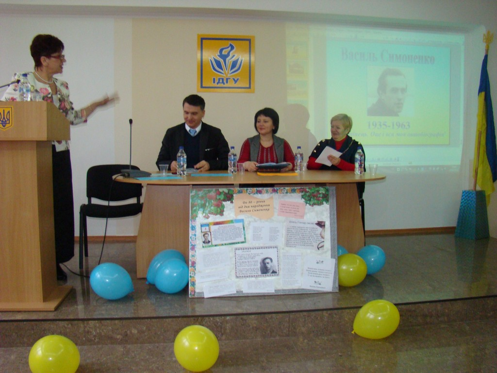 DSC04063-1024x768 В ИГГУ День Соборности отметили с поэзией (фото)