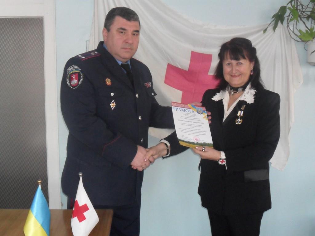 Красный Крест в Измаиле подвел итоги деятельности