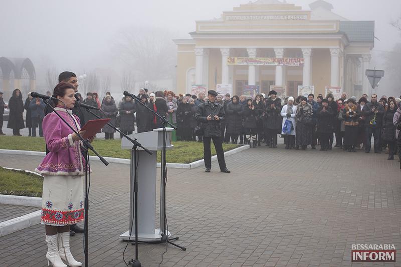 den-sobornosti-ua-izmail-1 В Измаиле отметили воссоединение Украины (ФОТО)