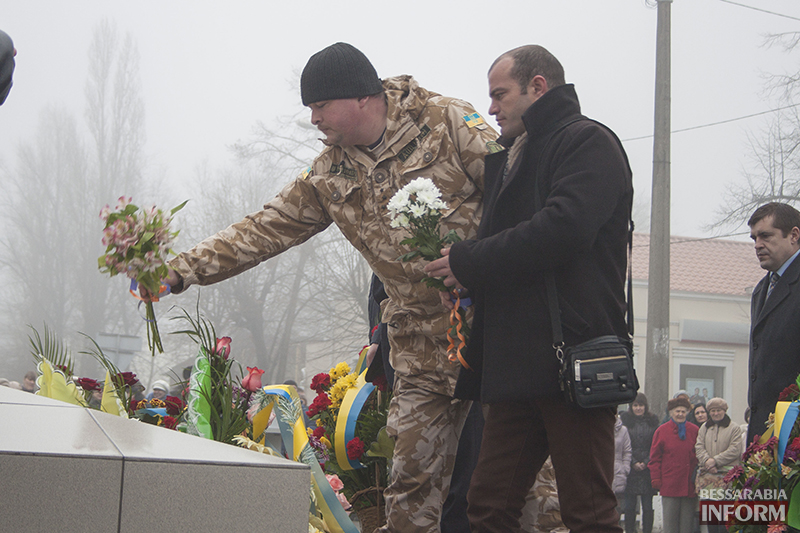 В Измаиле отметили воссоединение Украины (ФОТО)